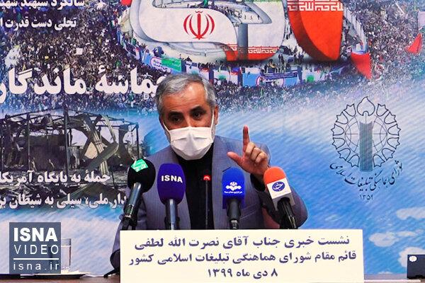 ویدئو / انتقاد قائممقام شورای هماهنگی تبلیغات اسلامی از ستاد کرونا