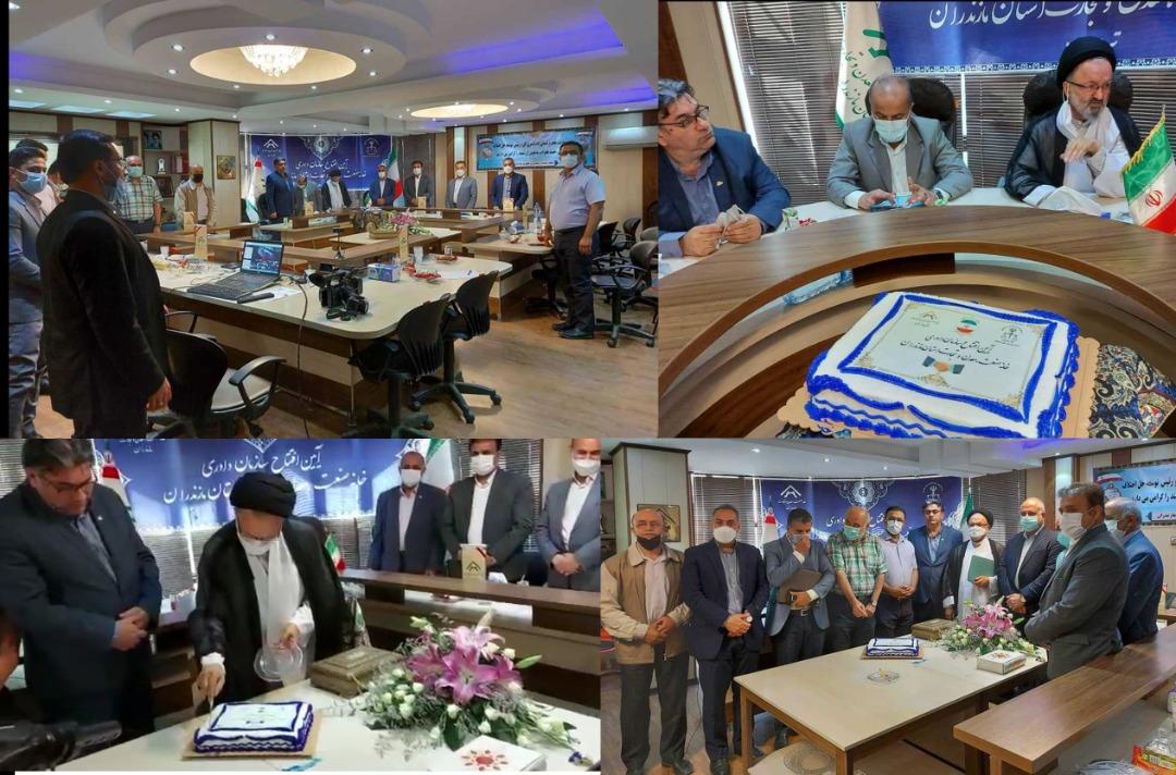 افتتاح سراسری شورای داوری صنعت و معدن استانها